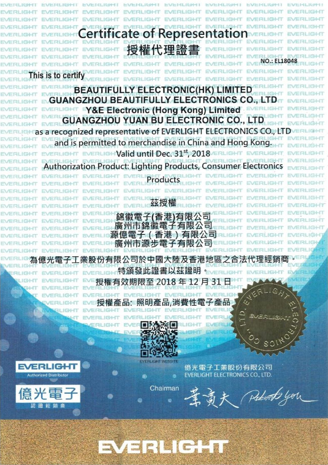 Everlight Electronic Authorized Agent Certificate